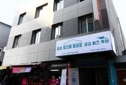 東城路Empathy旅館 Empathy Dongseongro Guesthouse