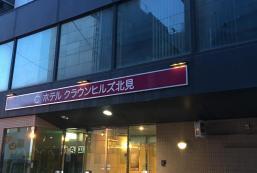 北見皇冠山酒店 Hotel Crown Hills Kitami