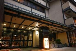 山代溫泉Kikyou酒店 Hotel Kikyou