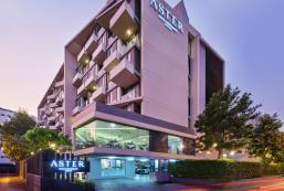 阿斯特爾酒店及公寓 Aster Hotel and Residence