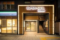 大阪本町天然溫泉超級Premier酒店 Super Hotel Premier Osaka Hommachi Natural Hot Springs