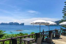 HIP海景度假村@皮皮島 HIP Seaview Resort @ Phi Phi