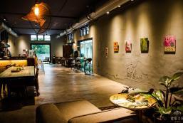 葉宿文旅 Leaf Inn