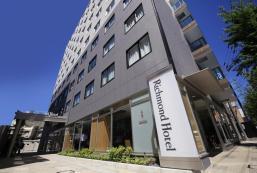 里士滿酒店名古屋新幹線口 Richmond Hotel Nagoya Shinkansenguchi