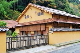 世界遺產石見銀山楪旅館 World Heritage Iwami Ginzan inn Yuzuriha