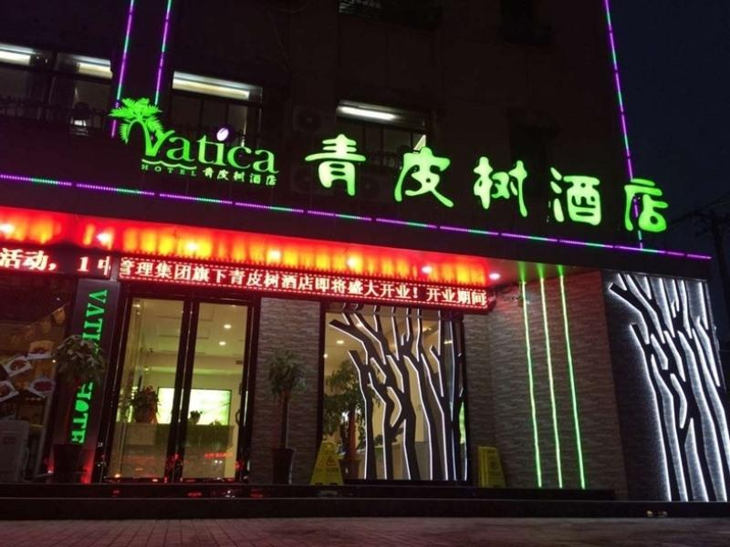 Vatica Anhui Hefei Heping Road Anhui Textile Mill Station Hotel