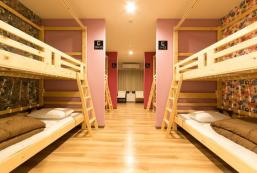 Rojiura旅館 Guest House Rojiura