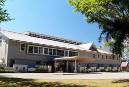 草津綠色公園旅館 Kusatsu Green Park Palace