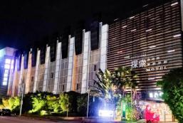 探索汽車旅館 - 南港館 Discovery Motel - Nangang