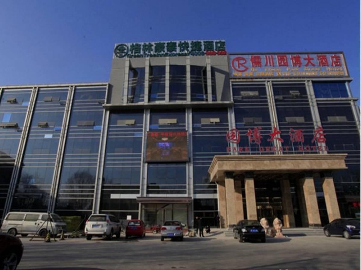 Greentree Inn Beijing Yanqing District Railway Station