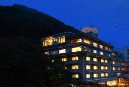 伊香保溫泉Shinki旅館 Ikaho Onsen Shinki