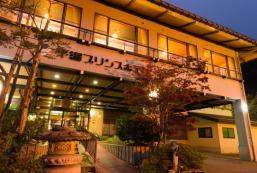 平湯王子大酒店 Hirayu Prince Hotel