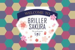 Briller櫻花膠囊旅館 Briller Sakura