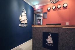 全州藍船旅館 Blueboat Hostel Jeonju
