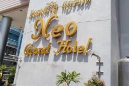 新合艾酒店 Neo Hatyai Hotel