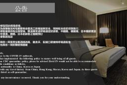Hotel In三揚精品商旅 Hotel In