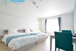 Pine Hills 酒店 宮古島 Pine Hills Hotel Miyakojima