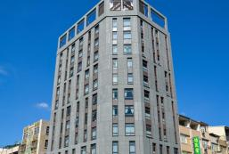 城市商旅 - 高雄駁二特區 City Suites - Kaohsiung Pier2 Hotel