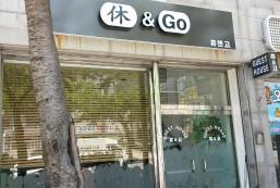 Hu&Go旅館 Guesthouse Hu&Go