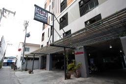 昆青年旅館 Kun Hostel