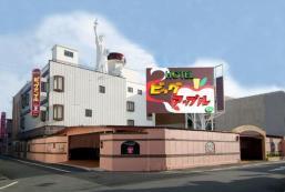 MC大蘋果酒店 MC Hotel BIGAPPLE