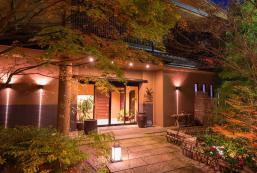 下呂溫泉宮古旅館 Gero-Onsen Miyako