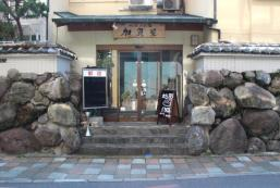 別府之御宿加賀屋 Ryokan Beppu no Oyado Kagaya