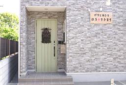 春・北町民宿 Guest House haru kitamachi