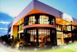 北標旅館 Saraburi Inn