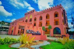 馬隆馬拉納塔酒店 Malone Maranatha