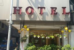基隆阿樂哈大飯店 Aloha Hotel Keelung