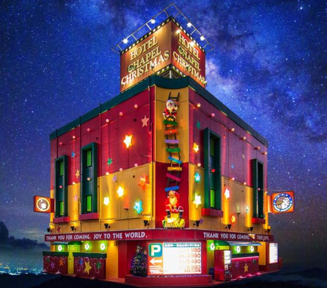 Hotel Little Chapel Christmas – Adult Only