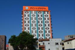 千歲皇后酒店 QUEEN'S HOTEL CHITOSE