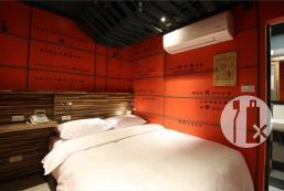 R10環保商旅 R10 Eco Hotel