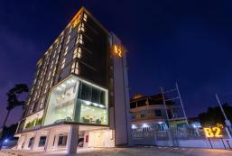 B2羅勇經濟精品酒店 B2 Rayong Boutique and Budget Hotel