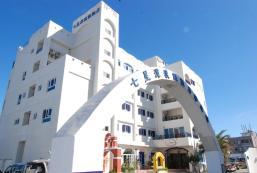 七星潭渡假飯店 Hotel Bayview