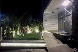 300平方米2臥室獨立屋 (奈曼) - 有2間私人浴室 R&D Guesthouse