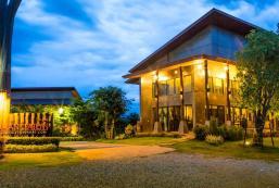 喃奔府班派林度假村 Baan Pailyn Resort Lamphun