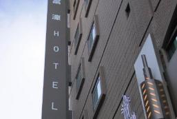 富濠飯店 Fu Hau Hotel