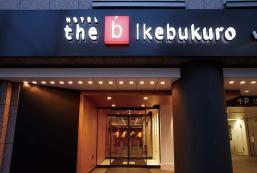 the b東京池袋酒店 the b tokyo ikebukuro