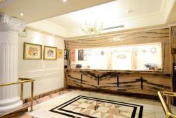 大爵商務飯店 Majesty Hotel