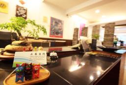 立霧客棧旅館 Liwu Hotel Taroko