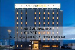 Super Hotel Sendai Airport Inter Super Hotel Sendai Airport Inter