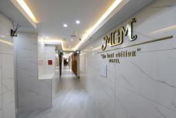 Ansan MGM Hotel Ansan MGM Hotel