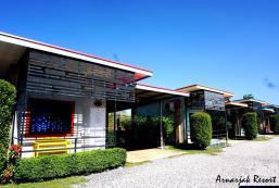 阿爾納加克度假村 Arnarjak Resort