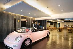 桃園享樂文旅站前館 Taoyuan Hedo Hotel