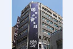 新樂町精緻旅居 The Longstay Hotel