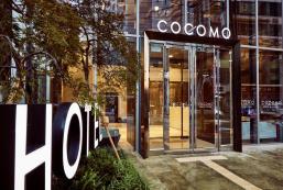 可可莫酒店 Hotel Cocomo