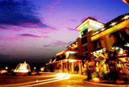 薩拜酒店 Sabai Hotel