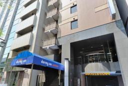 Dormy Inn快捷酒店 - 名古屋溫泉 Dormy Inn EXPRESS Nagoya Hot Spring